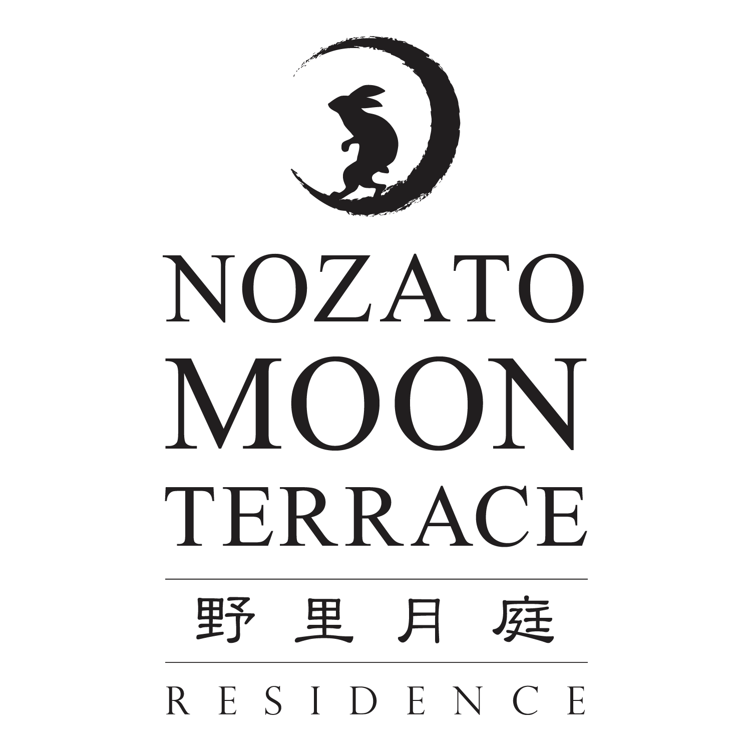 Nozato Moon Terrace | 野里月庭